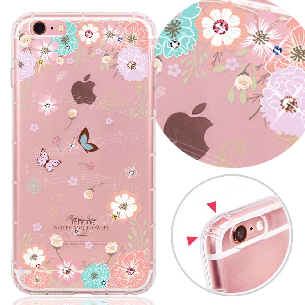 YOURS APPLE IPhone6 / 6s 奧地利水晶彩繪防摔氣墊手機鑽殼-蝶舞曲