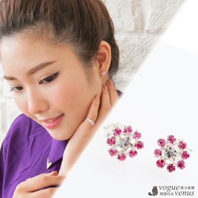 維克維娜 杜樂麗花園。粉鑽太陽花款美極貼耳耳環