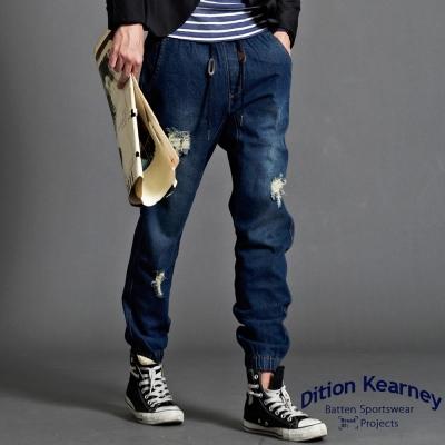 DITION 單車風縮口褲JOGGER機能螺紋刷破牛仔褲