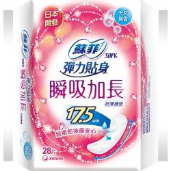 蘇菲 瞬吸加長超薄護墊-天然無香(17.5CM)(28片 x 18包/組)