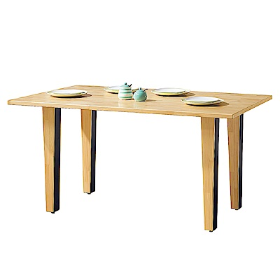 AS-妮可5尺實木餐桌-150x90x75cm