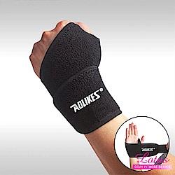 LOTUS 可調式保護帶 透氣腕關節保護帶