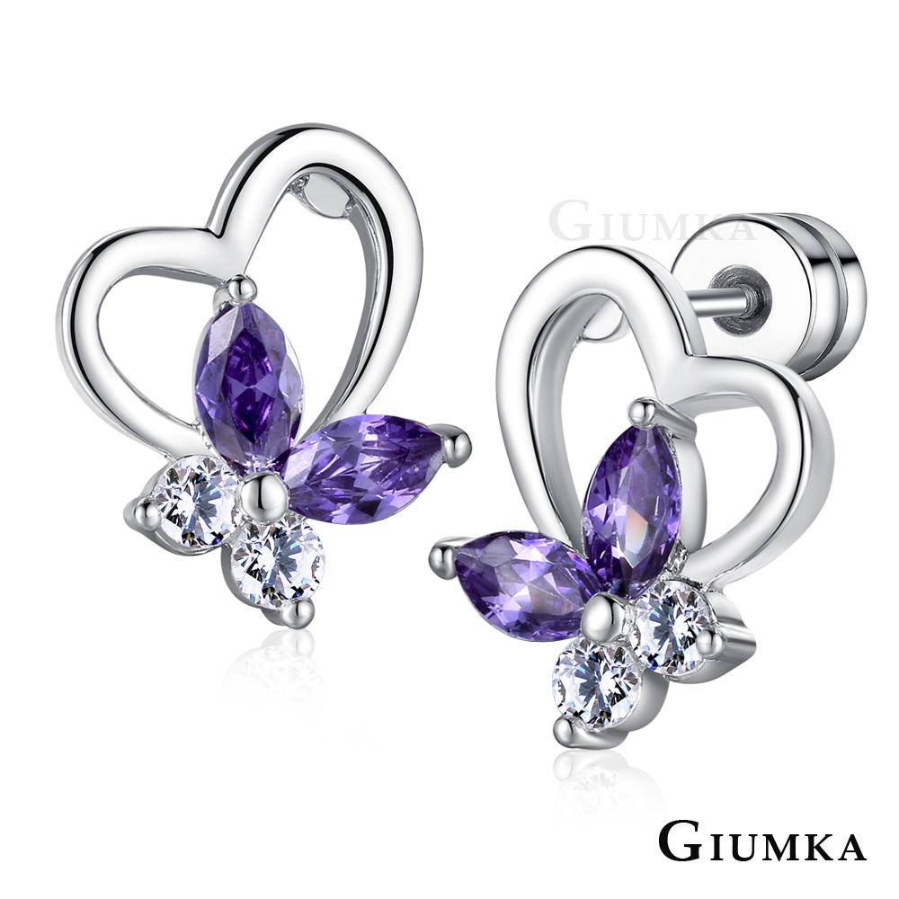 GIUMKA 蝶戀心 栓扣式耳環-銀色C