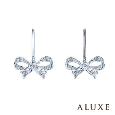 A-LUXE 亞立詩 總重 0.22克拉 The Bow 美鑽耳環