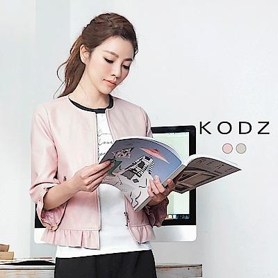 東京著衣-KODZ 菲菲聯名顯瘦荷葉造型皮衣-S.M.L(共二色)
