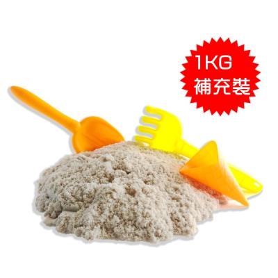 TUMBLING SAND 翻滾動力沙1kg補充裝 感覺統合親子玩具