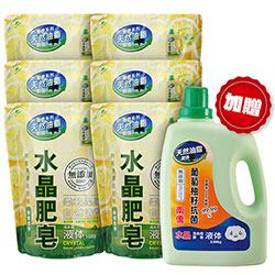 南僑水晶肥皂洗衣1600g x6