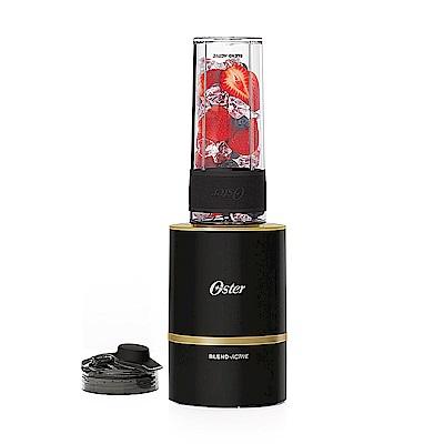 美國OSTER Blend Active隨我型果汁機-黑
