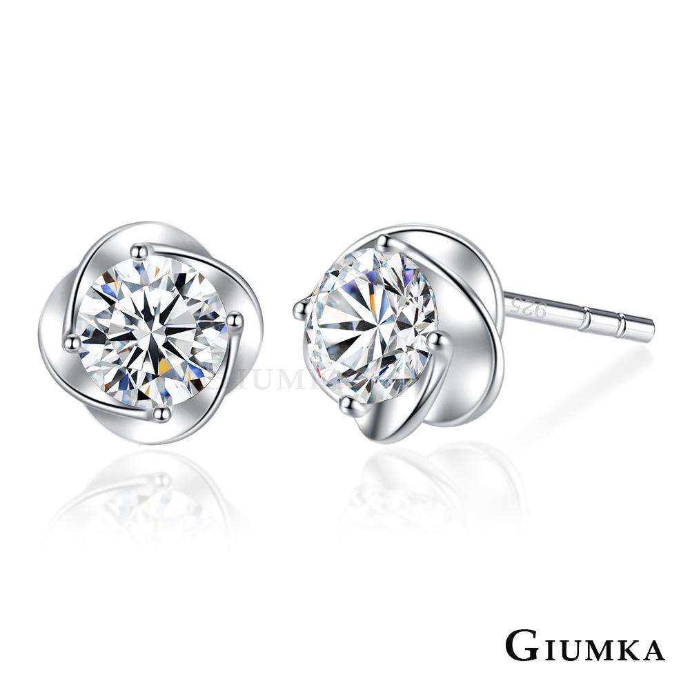 GIUMKA 925純銀耳環針式 綻放動人-銀色