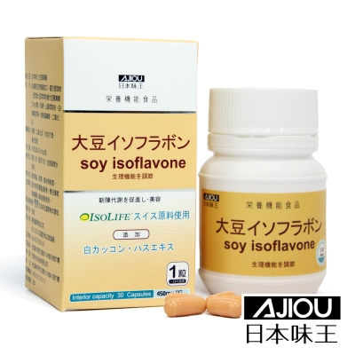 【日本味王】大豆異黃酮1盒入(共30粒)