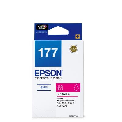 EPSON NO.177 標準型紅色墨水匣(T177350) @ Y!購物