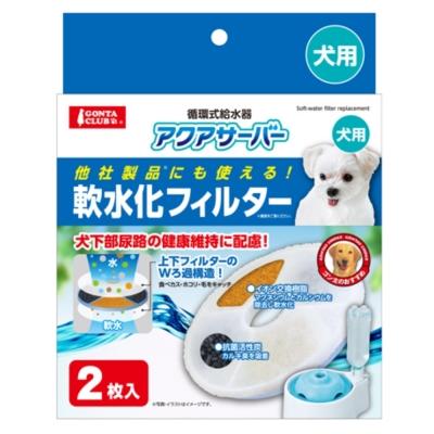日本MARUKAN 自動循環擴充飲水器 軟水濾棉 犬用