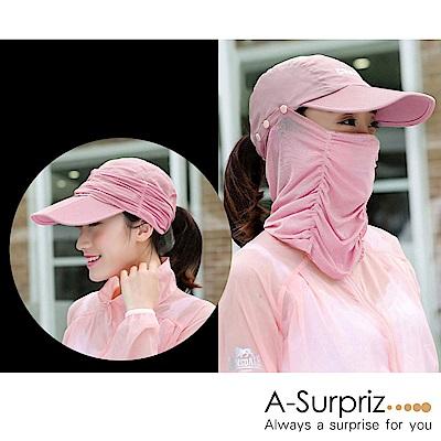 A-Surpriz 全罩機能摺疊式防曬帽(粉)