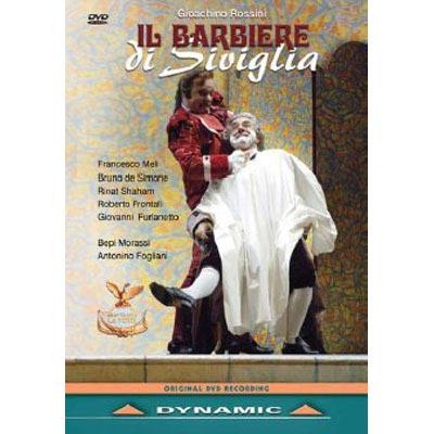 羅西尼 - 歌劇《塞爾維亞理髮師》 DVD