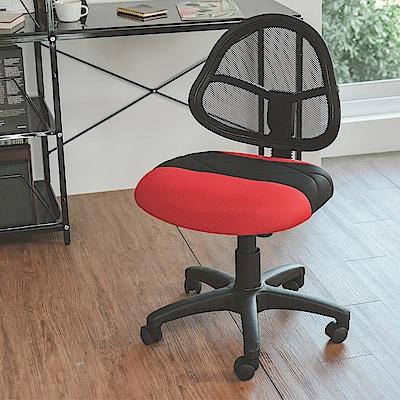 Home Feeling 氣墊座椅低背電腦椅/辦公椅/書桌椅(6色)
