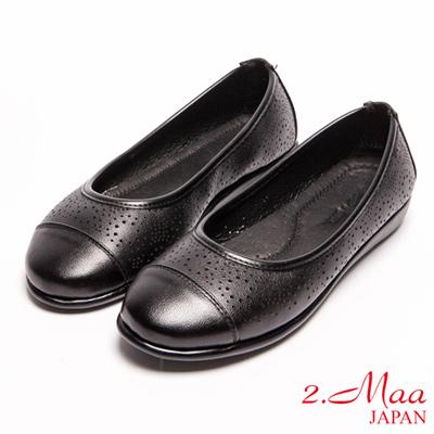 2.Maa-雕花舒適平底色鞋-黑