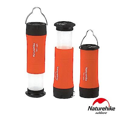 Naturehike三段式多功能省電LED手電筒 帳棚燈 營地燈 橘色-急