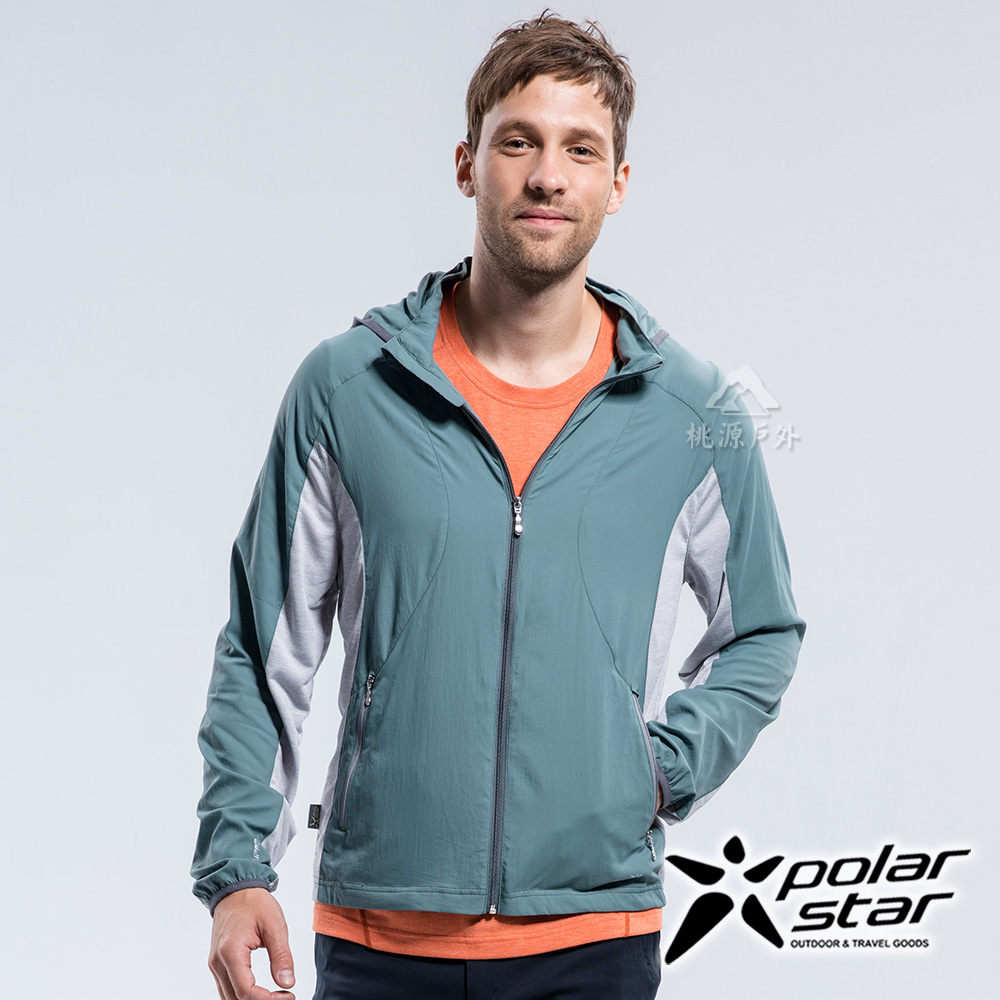 PolarStar 男 休閒抗UV連帽外套 防曬遮陽『淺灰綠』P18117