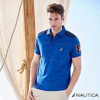 Nautica精緻純色拼接短袖POLO衫 -藍
