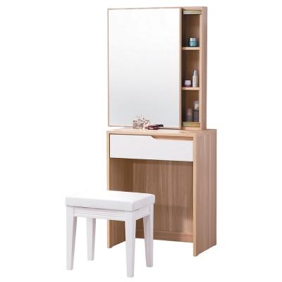 品家居 米琪2尺化妝鏡台含椅-60x40x156cm-免組