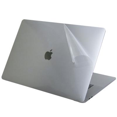 EZstick APPLE MacBook Pro 15 2016 新款 機身貼
