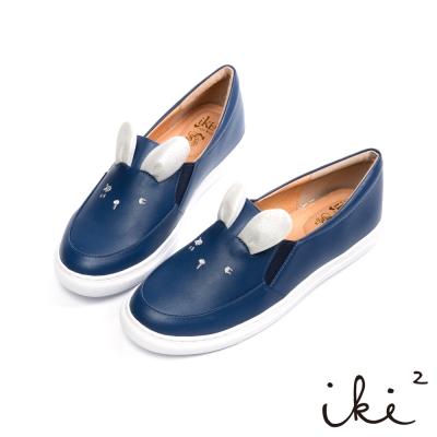 iki2 咕妮兔 親子平底休閒鞋-藍