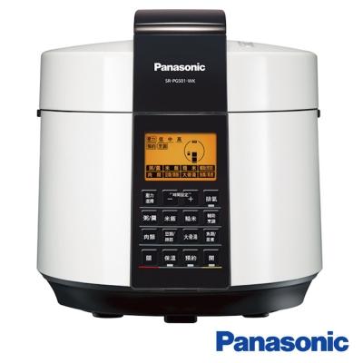 Panasonic 國際牌 5L微電腦壓力鍋SR-PG501