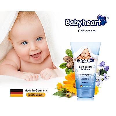 Babyheart 嬰兒水潤保濕護膚霜 (三色堇+乳油木果+金盞花) 150ml