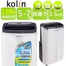 KOLIN 歌林12000BTU 冷暖系列-移動式空調冷氣 KD-301M05