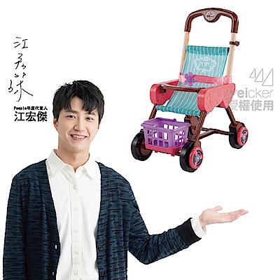 日本小POPO-CHAN配件-新外出購物推車