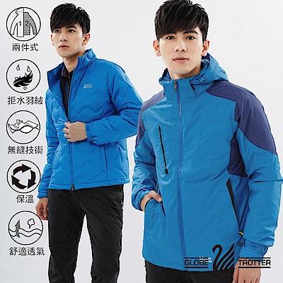 【遊遍天下】男二件式防風透濕+無縫JIS90%拒水羽絨外套J25005水藍