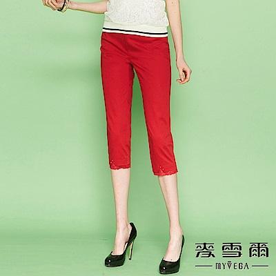 麥雪爾 純棉運動條紋珠飾蕾絲七分褲