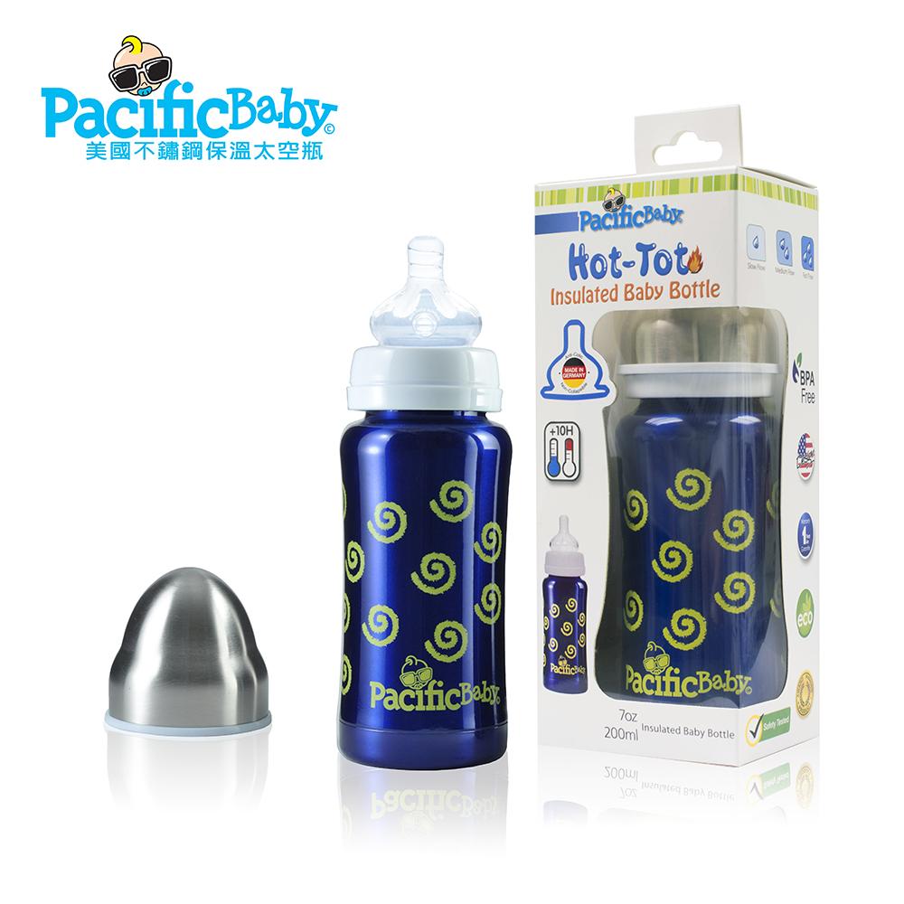 Pacific Baby 美國不鏽鋼保溫太空瓶7oz奶瓶-兒童水壺(多款)
