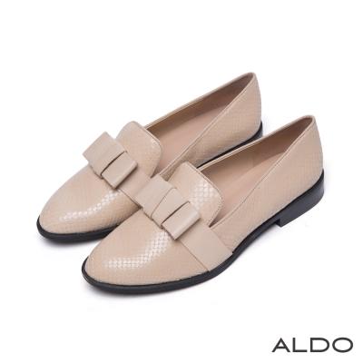 ALDO-典雅法式蛇紋真皮鞋面蝴蝶扭結樂福鞋-氣質裸色