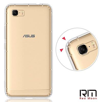 RedMoon ASUS ZF3s MAX / ZC521TL 防摔透明TPU手機軟殼