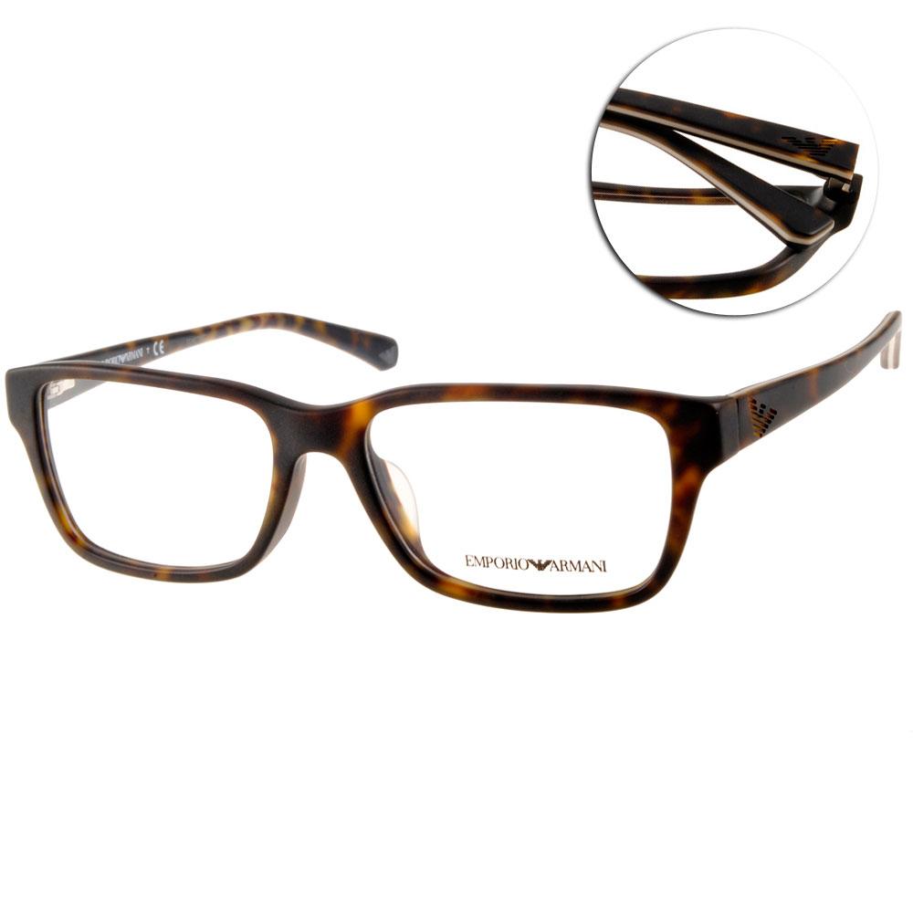 EMPORIO ARMANI眼鏡 義式時尚/深邃琥珀#EA3057F 5026