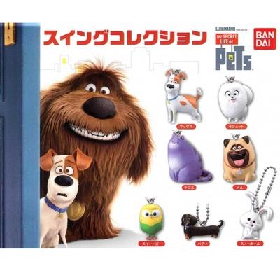日本正版授權 全套7款 寵物當家 扭蛋 吊飾 擺飾 BANDAI 萬代
