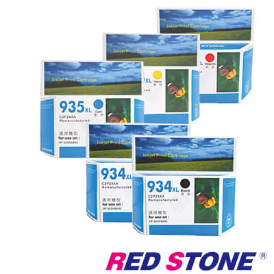 RED STONE for HP NO.934XL+NO.935XL環保墨水匣(二黑三彩)