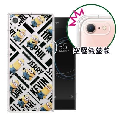 正版Minions小小兵SONY Xperia XA1 Ultra空壓安全手機殼...