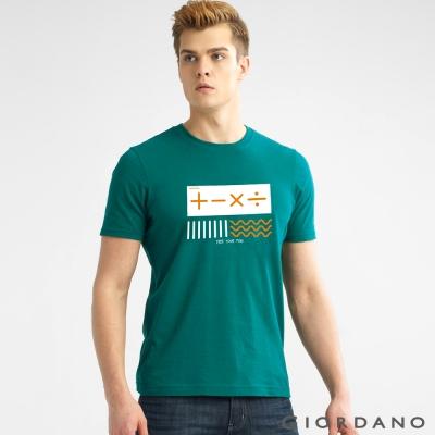 GIORDANO 男裝趣味圖案字母印花純棉修身短袖T恤- 60綠色