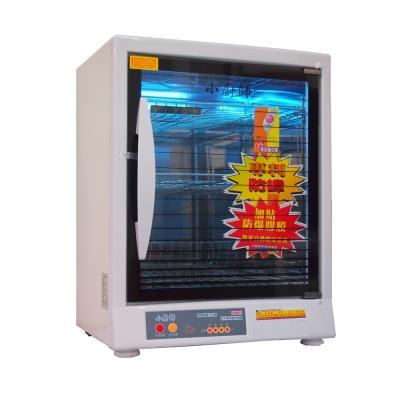 小廚師三層防蟑紫外線抑菌烘碗機-TF-989A
