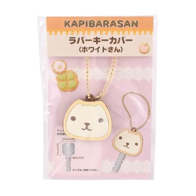 Kapibarasan 水豚君餅乾系列鑰匙吊飾。懷特小姐