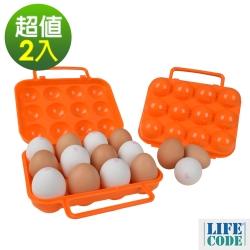 LIFECODE 外攜防震雞蛋盒(12顆裝)-顏色隨機(2入)