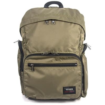 YESON - 超輕量可折疊收納後背包MG-6658-卡其