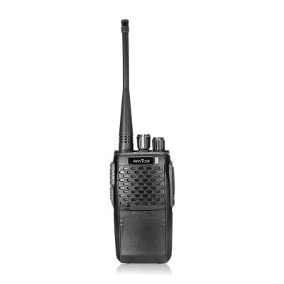 ROWA FRS-839 業務型免執照無線對講機(1入組)