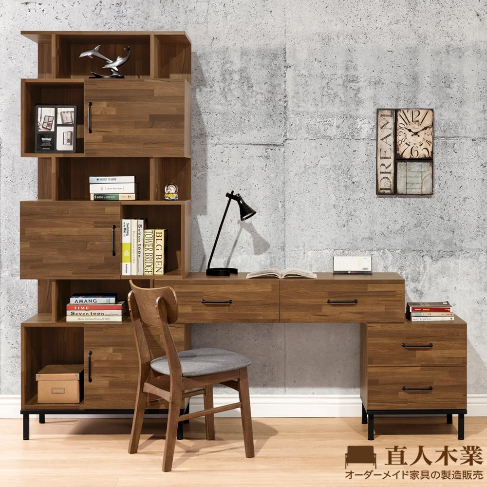 日本直人木業-MAKE積層木L型可調整書桌(225x40x196cm)