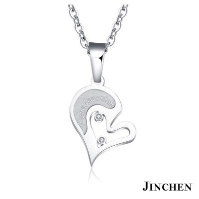JINCHEN 忠誠的愛 情侶項鍊