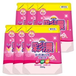 妙管家-彩漂新型漂白水補充包(玫瑰花香)2000g(6入/箱)