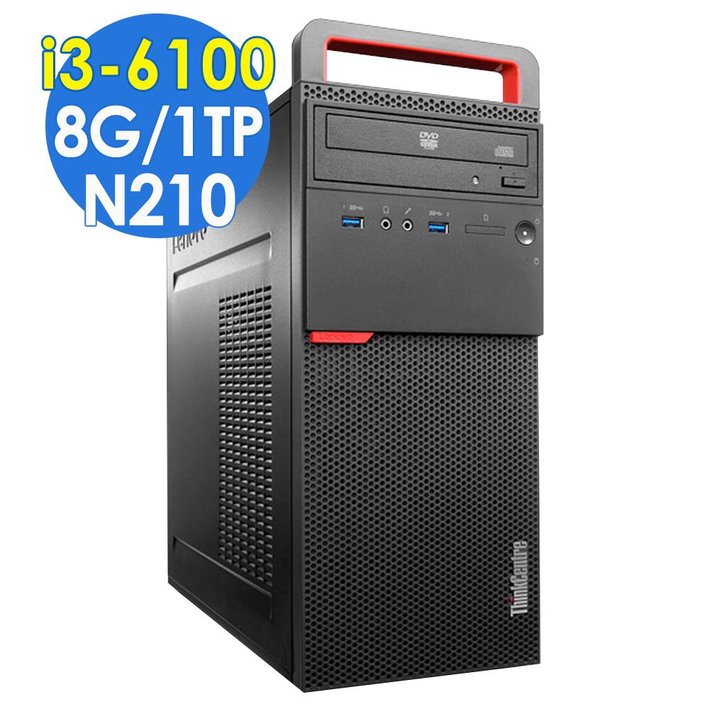 Lenovo M700 繪圖入門款 i3-6100/8G/N210/1TB/W7P