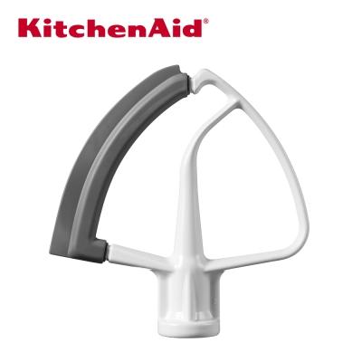 KitchenAid平攪拌槳附刮板